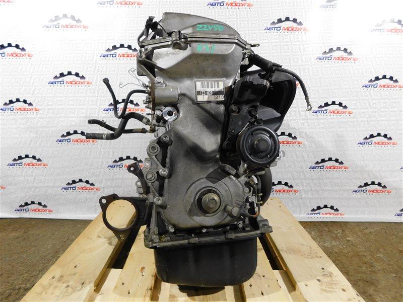 Двигатель Toyota Vista Ardeo ZZV50-0039998 1ZZ-FE 2001