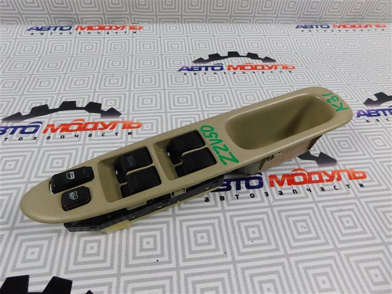 Блок упр. стеклоподьемниками Toyota Vista Ardeo ZZV50-0039998 1ZZ-FE 2001 передний правый