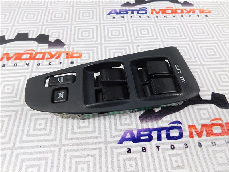Блок упр. стеклоподьемниками Toyota Avensis AZT250-0005209 1AZ-FSE 2003 передний правый