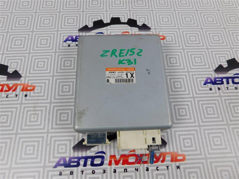 Блок управления рулевой рейкой Toyota Corolla Rumion ZRE152-1108791 2ZR-FE 2009