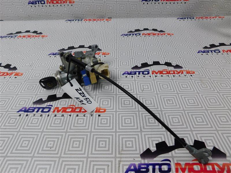 Замок зажигания Toyota Vista Ardeo ZZV50-0039998 1ZZ-FE 2001