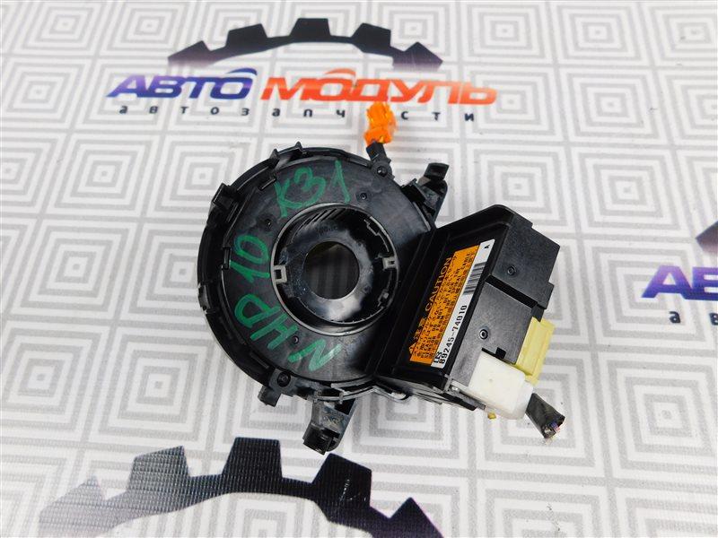 Шлейф-лента air bag Toyota Aqua NHP10-6102815 1NZ-FXE 2012