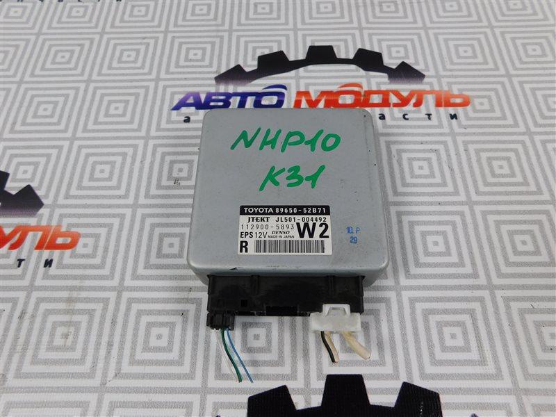 Блок управления рулевой рейкой Toyota Aqua NHP10-6102815 1NZ-FXE 2012