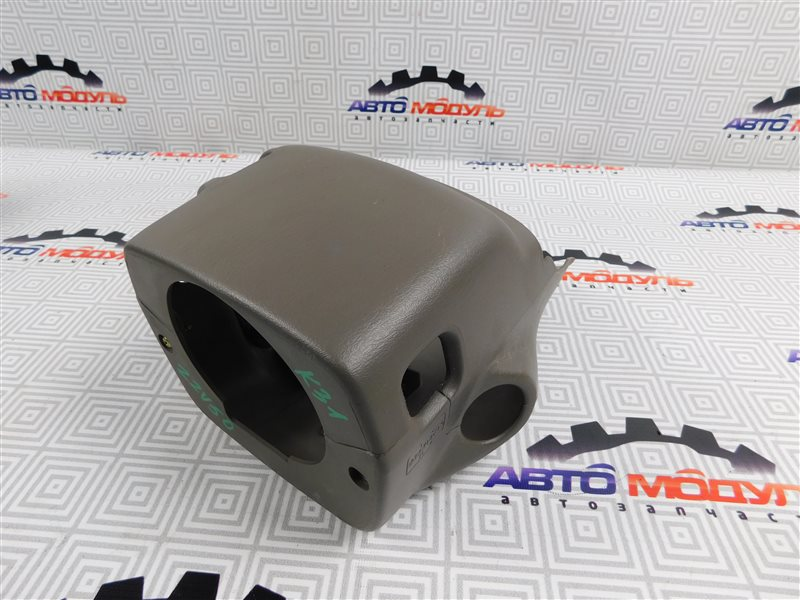 Кожух рулевой колонки Toyota Vista Ardeo ZZV50-0039998 1ZZ-FE 2001