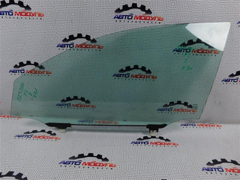 Стекло двери Toyota Avensis AZT250-0005209 1AZ-FSE 2003 переднее левое