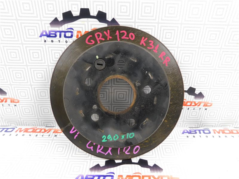 Диск тормозной Toyota Mark X GRX120-0044217 4GR-FSE 2005 задний