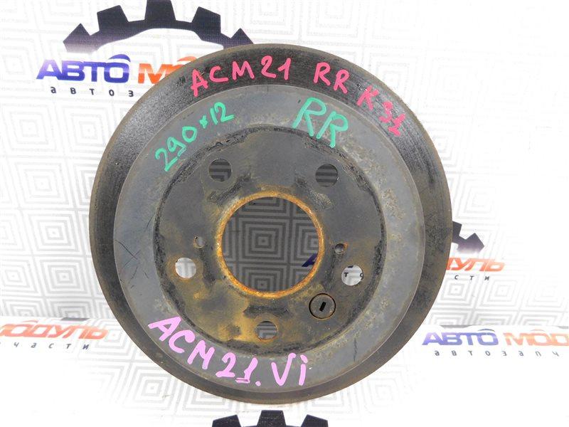 Диск тормозной Toyota Ipsum ACM21-0070563 2AZ-FE задний