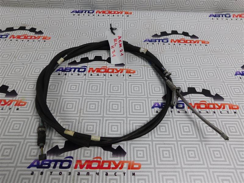 Тросик ручника Toyota Ipsum ACM21-0070563 2AZ-FE задний левый