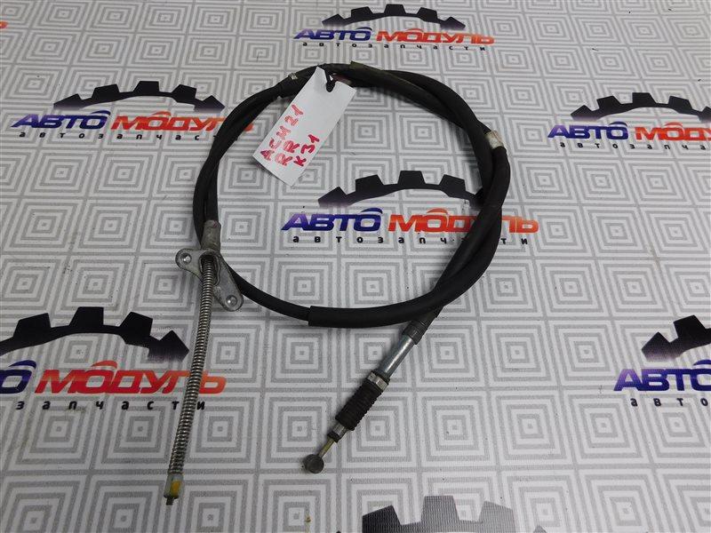 Тросик ручника Toyota Ipsum ACM21-0070563 2AZ-FE задний правый