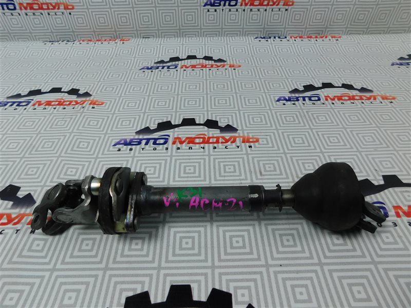 Карданчик рулевой Toyota Ipsum ACM21-0070563 2AZ-FE