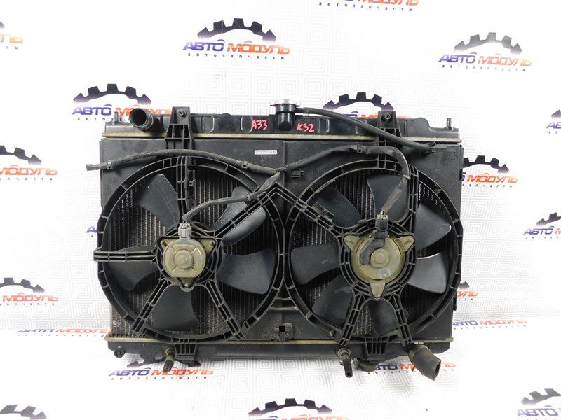 Радиатор основной Nissan Cefiro A33 VQ20