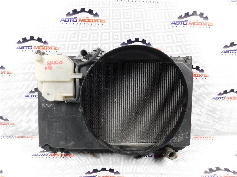 Радиатор основной Toyota Markii GX100 1G-FE