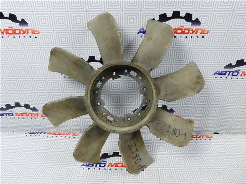 Крыльчатка вентилятора Toyota Land Cruiser FZJ80 1FZ-FE