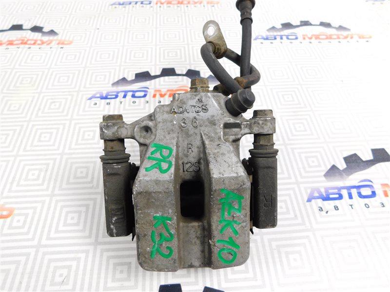 Суппорт Toyota Sai AZK10-2010787 2AZ-FXE 2010 задний правый