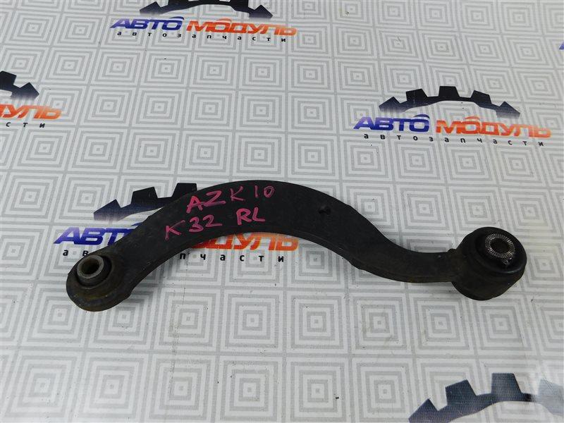 Рычаг Toyota Sai AZK10-2010787 2AZ-FXE 2010 задний верхний