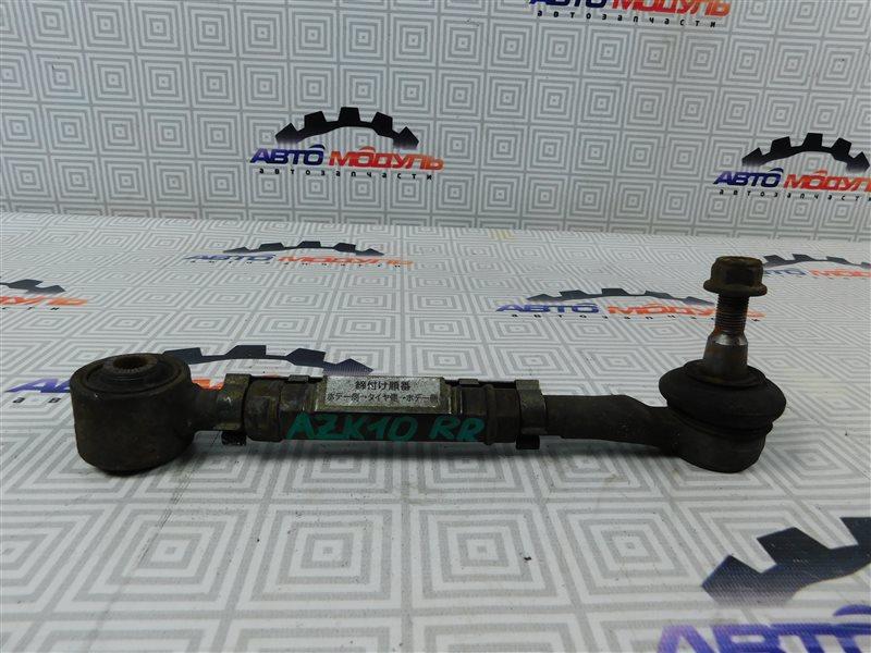 Рычаг Toyota Sai AZK10-2010787 2AZ-FXE 2010 задний нижний