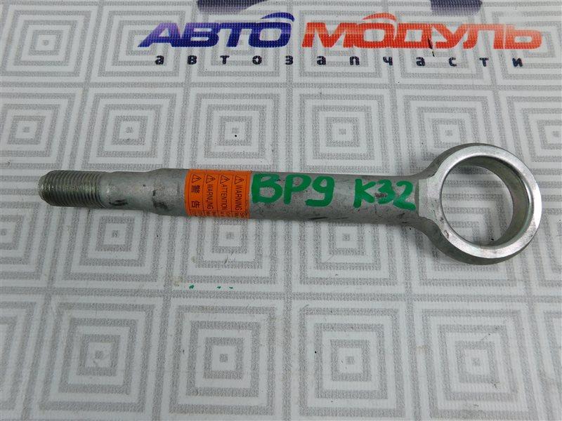 Крюк буксировочный Subaru Outback BP5