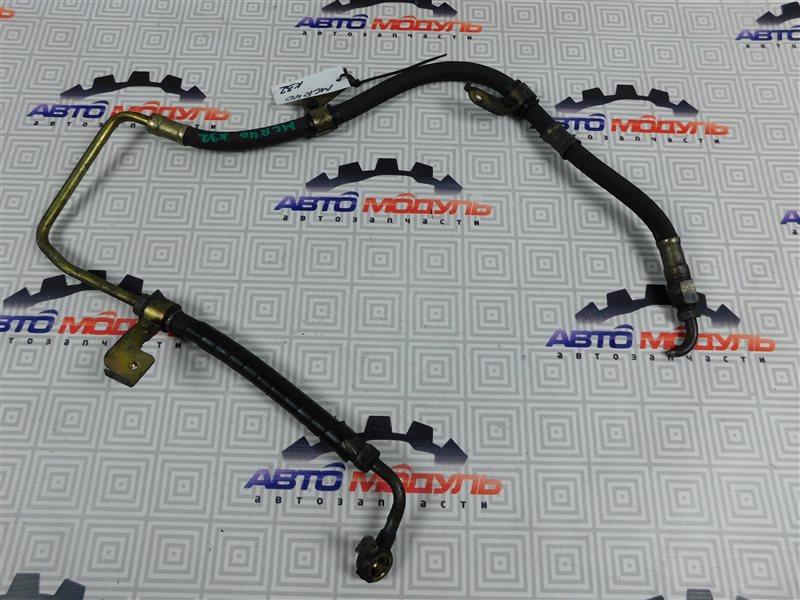 Шланг гидроусилителя Toyota Estima MCR40 1MZ-FE