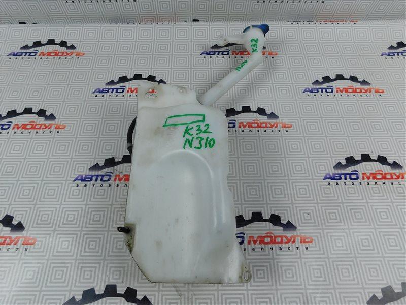 Бачок омывателя Nissan Qashqai NJ10 MR20