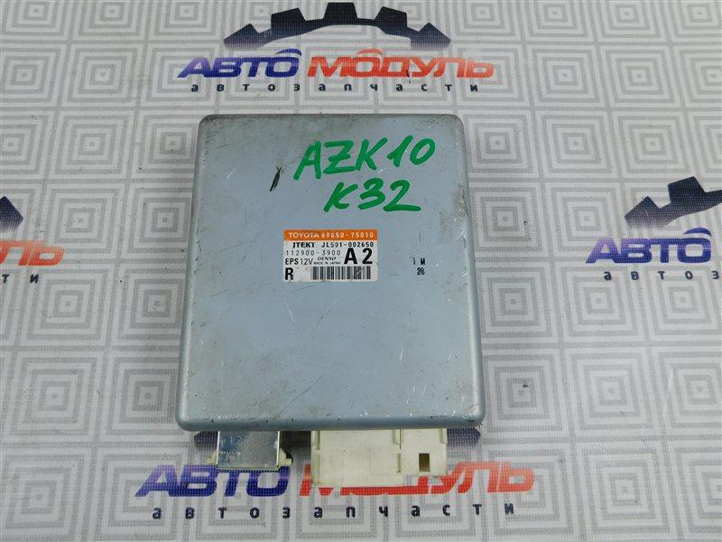Блок управления рулевой рейкой Toyota Sai AZK10-2010787 2AZ-FXE 2010