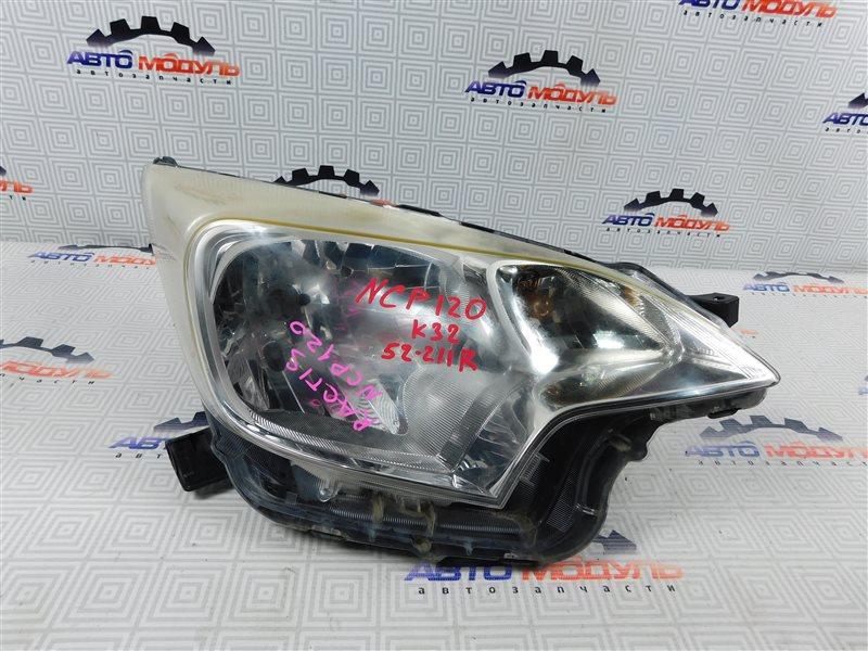 Фара Toyota Ractis NCP120 правая