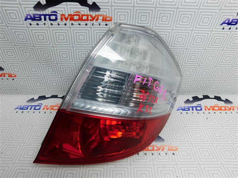 Стоп Honda Fit GE6 L13A правый