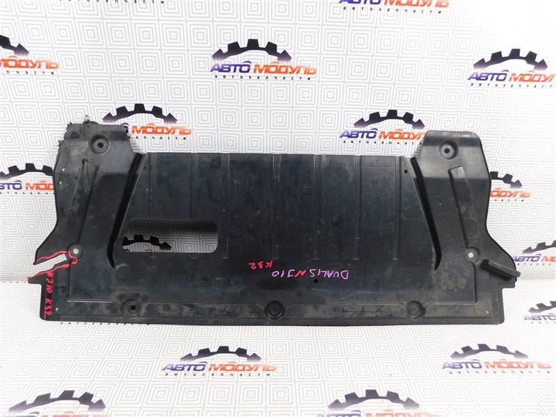 Защита двигателя Nissan Qashqai NJ10 MR20 задняя