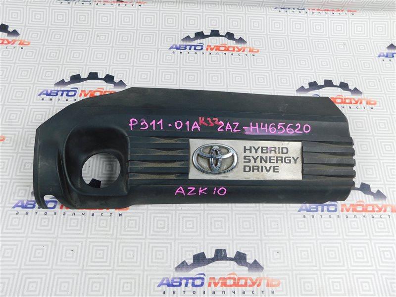 Крышка двс декоративная Toyota Sai AZK10-2010787 2AZ-FXE 2010
