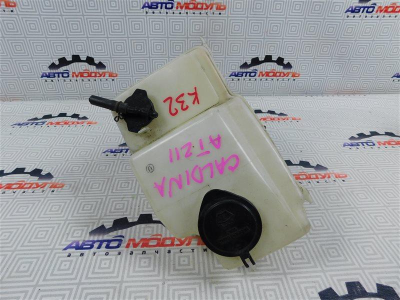 Бачок омывателя Toyota Caldina AT210