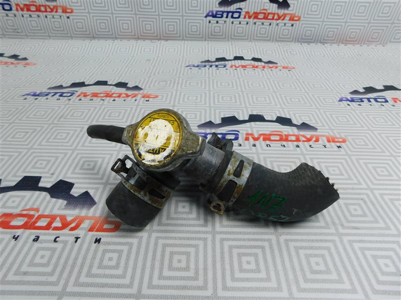 Горловина радиатора Toyota Porte NNP10 1NZ