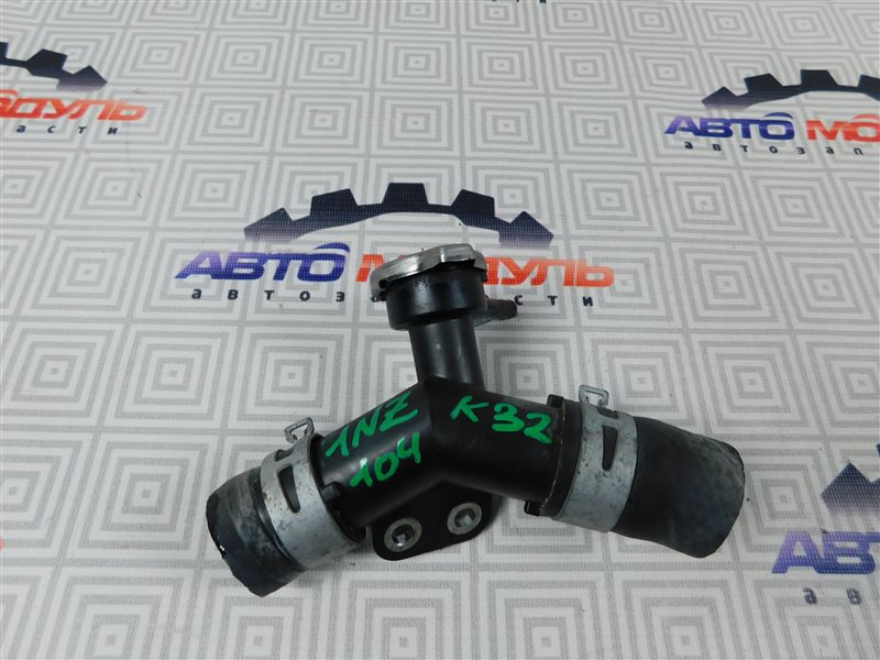 Горловина радиатора Toyota Ractis NCP100 1NZ-FE