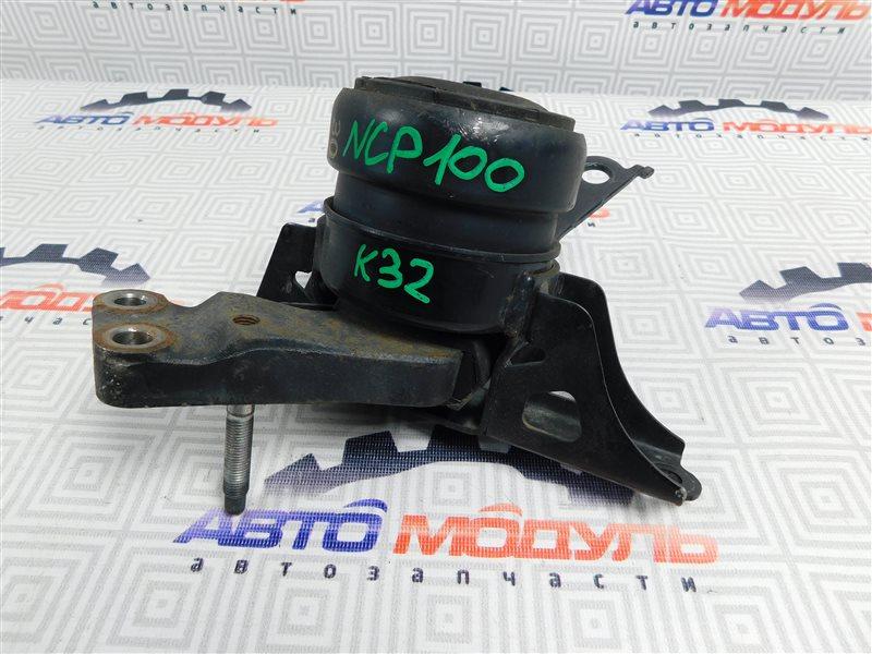 Подушка двигателя Toyota Ractis SCP100 2SZ правая
