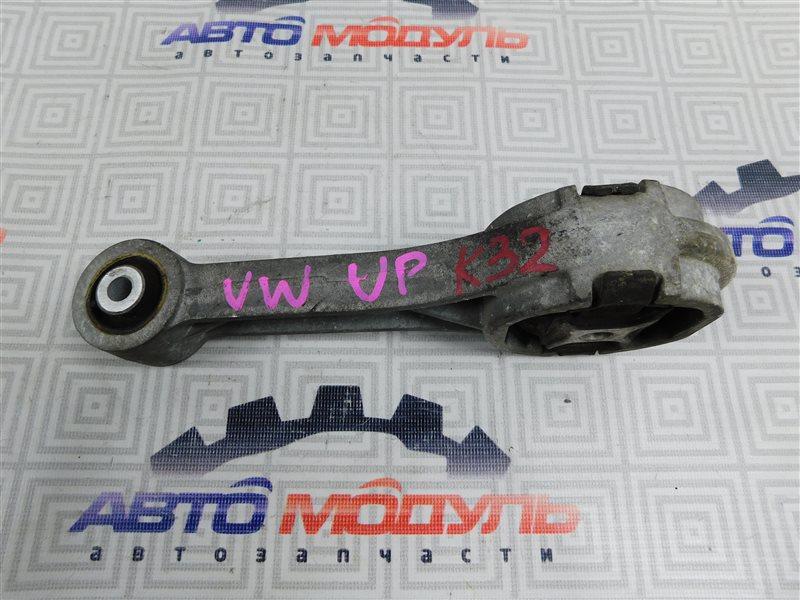 Подушка двигателя Volkswagen Up! 121 задняя