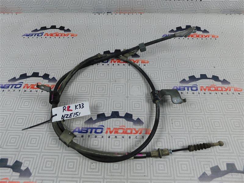 Тросик ручника Toyota Auris NZE151-1052312 1NZ-FE 2008 задний левый