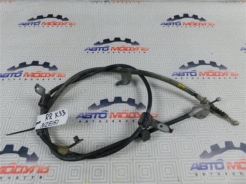 Тросик ручника Toyota Auris NZE151-1052312 1NZ-FE 2008 задний правый