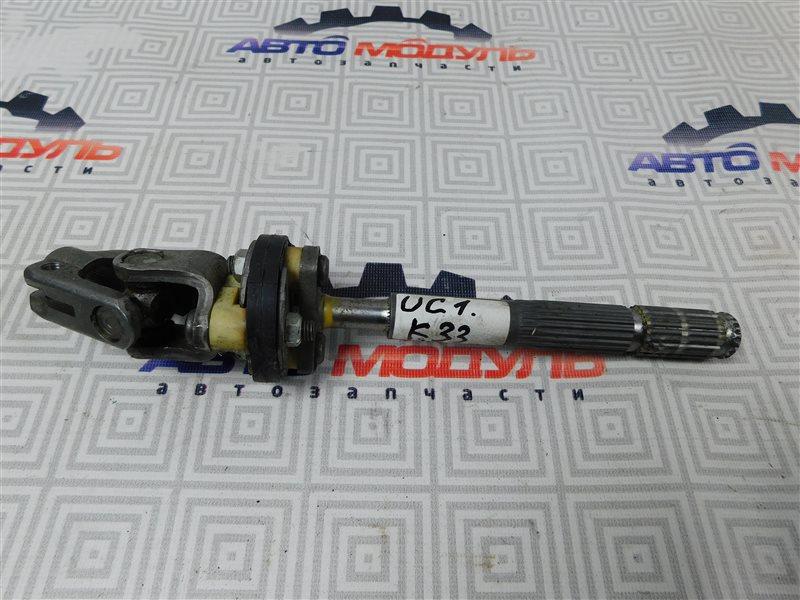 Карданчик рулевой Honda Inspire UC1