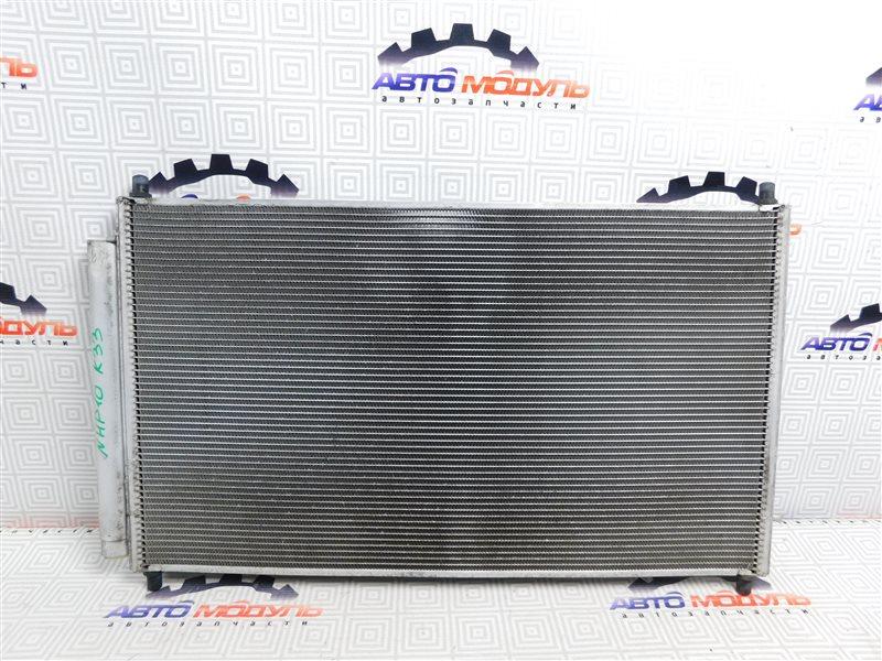 Радиатор кондиционера Toyota Aqua NHP10 1NZ-FXE
