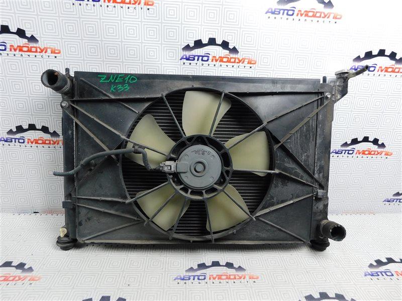 Радиатор основной Toyota Wish ZNE10 1ZZ