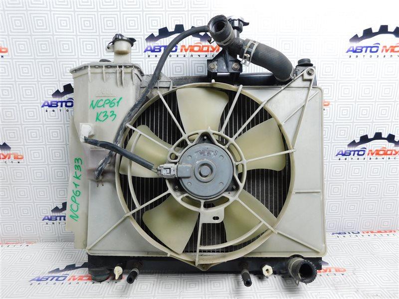 Радиатор основной Toyota Ist NCP60 1NZ