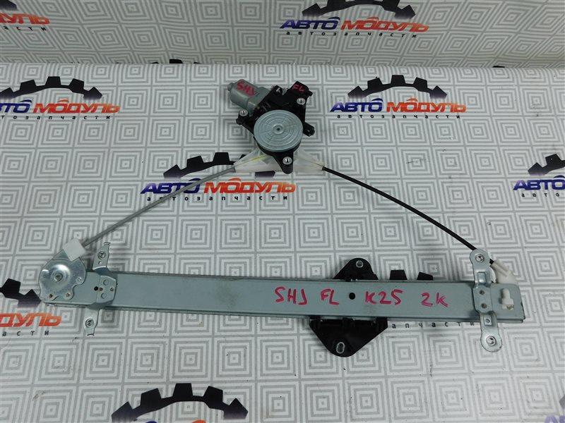 Стеклоподъемник Subaru Forester SHJ-018018 FB20 2011 передний левый