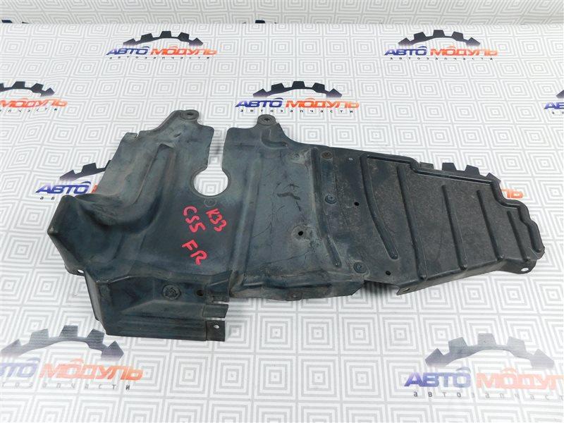 Защита двигателя Mitsubishi Lancer CS2A правая