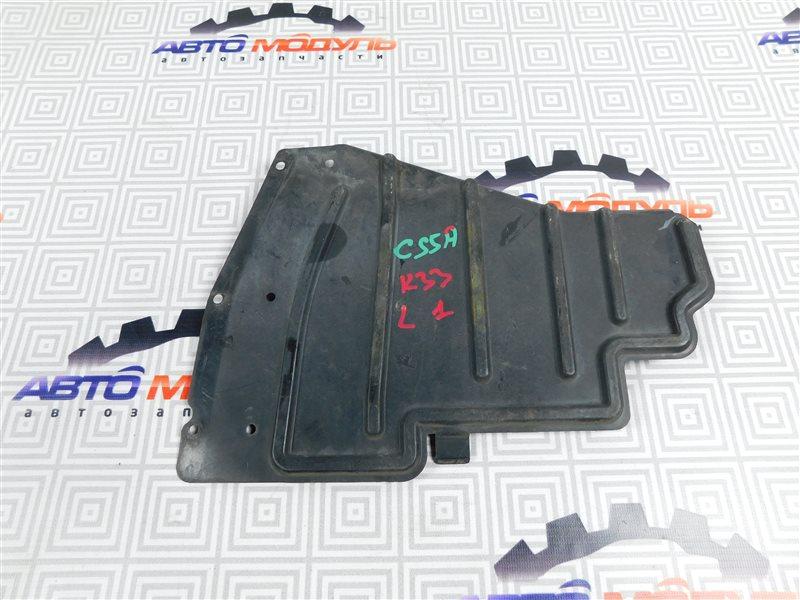 Защита двигателя Mitsubishi Lancer CS5A левая