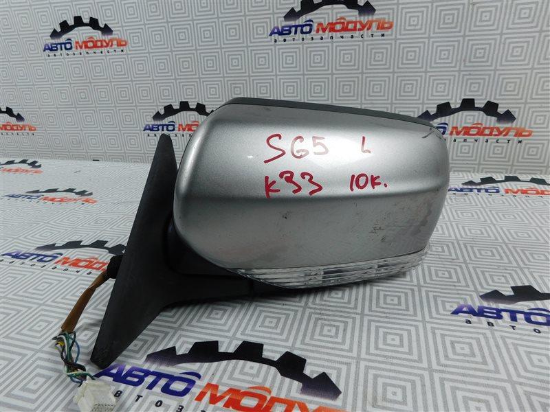 Зеркало Subaru Forester SG5-098634 EJ203 2005 левое