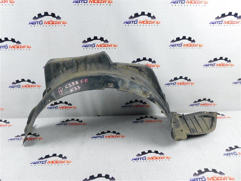 Подкрылок Mitsubishi Lancer CS5A передний правый