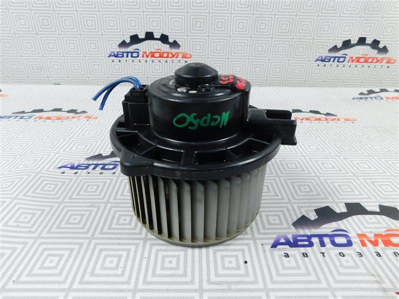 Мотор печки Toyota Probox NCP50
