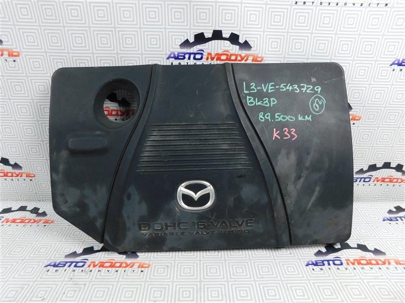 Крышка двс декоративная Mazda Axela BK3P L3-VE