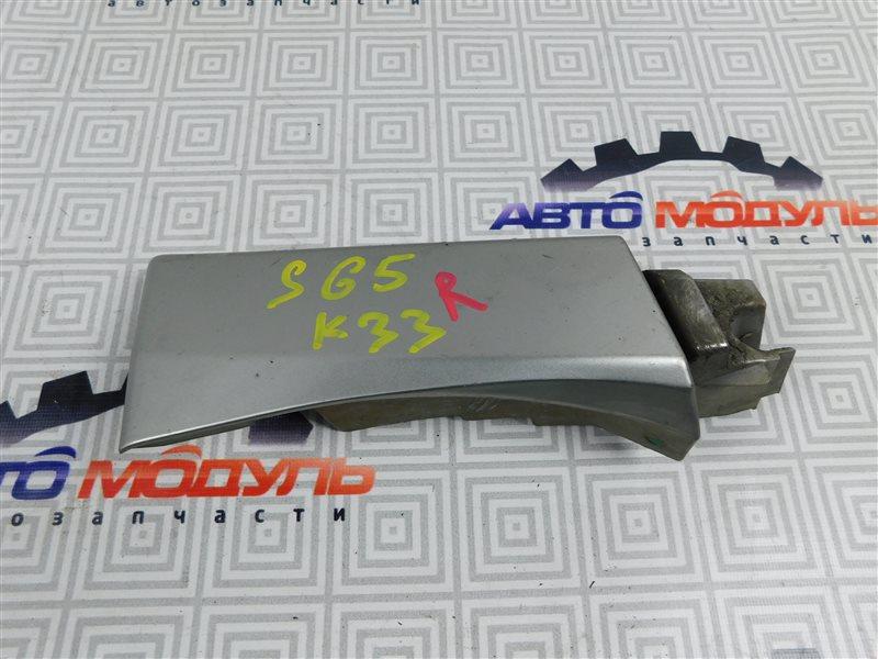 Накладка на крыло Subaru Forester SG5-098634 EJ203 2005 передняя правая