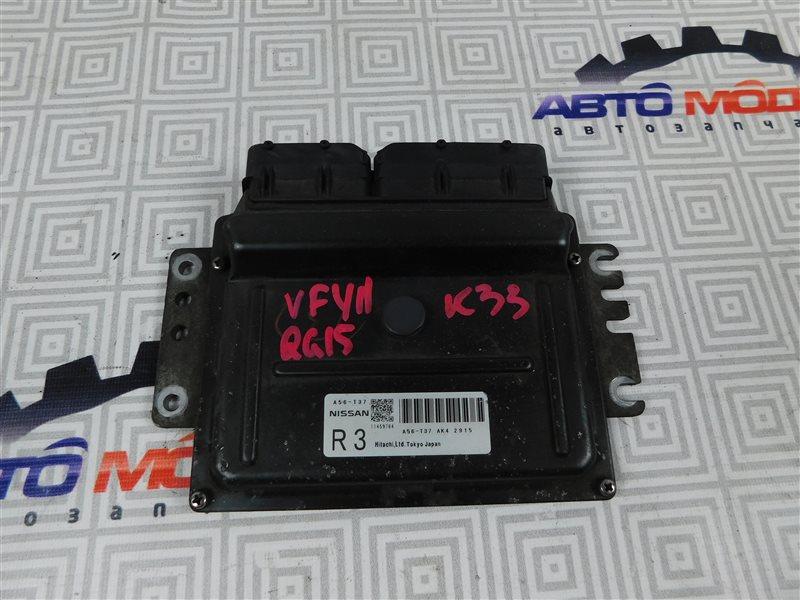 Компьютер двс Nissan Ad VFY11 QG15
