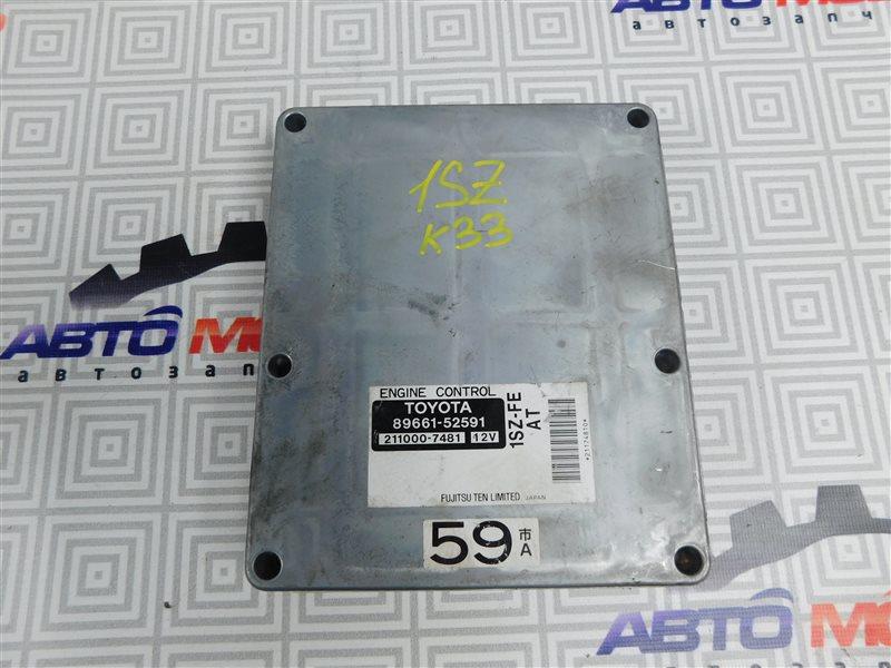 Компьютер двс Toyota Vitz SCP10 1SZ