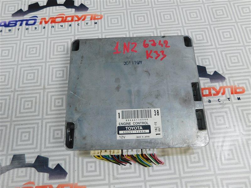Компьютер двс Toyota Corolla Spacio NZE121 1NZ-FE